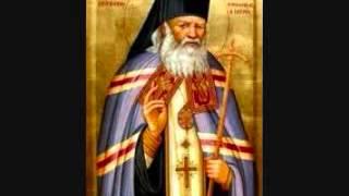 Acatistul Sfantului Luca al Crimeii ( 11 Iunie )