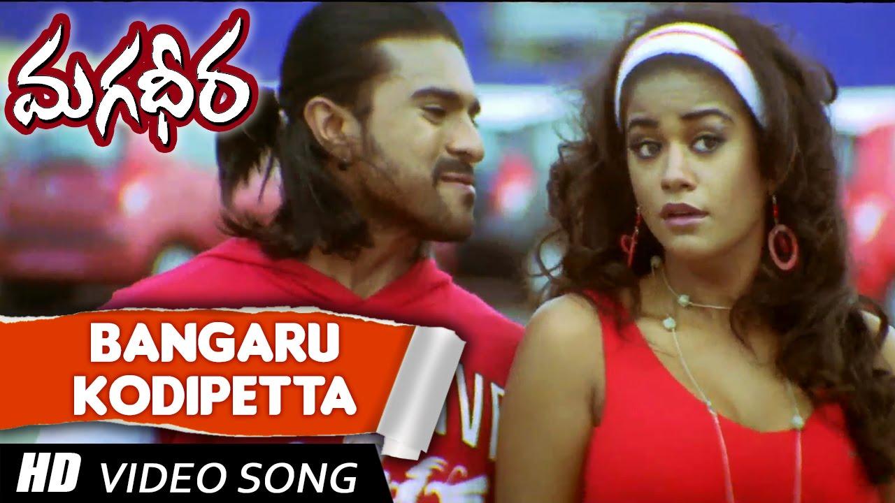 Bangaru Kodipetta Full Video Song Magadheera Movie Ram Charan