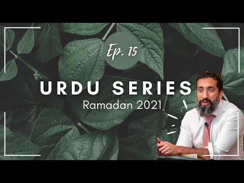 NAK Urdu Ramadan Series Episode 15