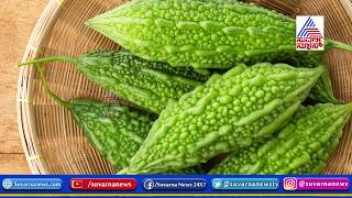 Lifestyle | Health Benefits Of  Bitter Gourd