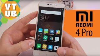 Xiaomi Redmi 4 Pro Новый! Безрамочный?