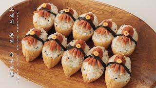 누구나 쉽고 예쁘게 만드는 소풍 도시락 메뉴 추천 비엔…