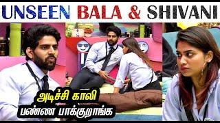 UNSEEN - Bala & Shivani Personal Problem | Bigg Boss 4 Day 51 Troll | 24 Nov 20 | Rakesh & Jeni 2.0