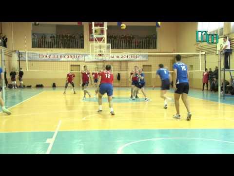Игра по волейболу Вымпел - КБ Арматура