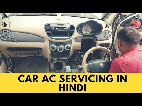 Car AC Servicing | Car AC Full Servicing | Car AC Service