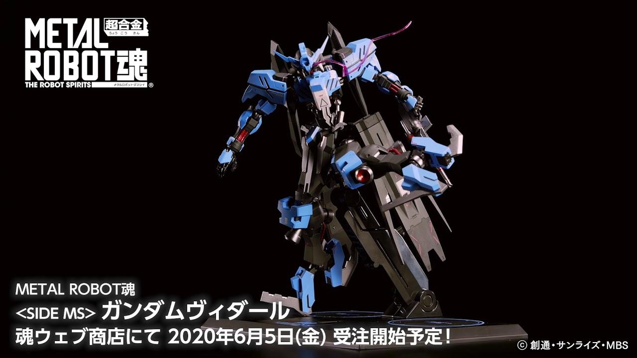 Metal Robot Spirits Gundam Vidar Figure End Of November 2020 Omocha Japan