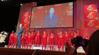 名古屋グランパス 2019新体制発表会 キャプテンは丸山選手になりました。