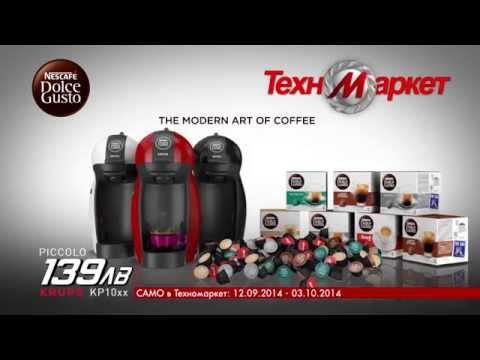 Промо Nescafe Dolce Gusto 2014 в Техномаркет