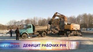 «Городские события» 3 февраля 2016. Хабаровск ТВ.