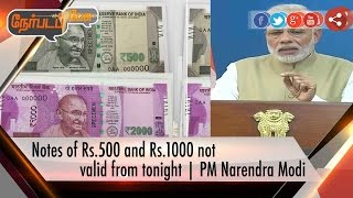 Nerpada Pesu 08-11-2016 Notes of Rs.500 and Rs.1000 not valid from tonight – Puthiya Thalaimurai tv Show
