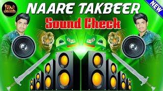 12 Rabi Ul Awal Dj Nara ( VOL.5 ) Naare Takbeer Sound Check 🎧 Dj Mudassir Mix