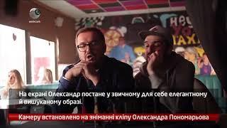 webкамера - Камера Установлена: Съемки Клипа Александра Пономарева - 01.03.2018