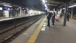 【京阪】プレミアムカー連結済み!3000系快速特急洛楽 丹波橋通過
