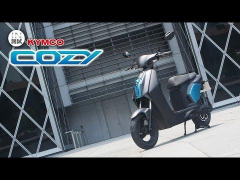 [IN測試] 輕鬆上路 - KYMCO COZY 電動自行車