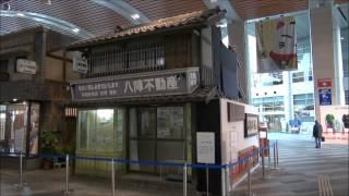 NHK大阪 セット公開 私は「カーネーション」のファンで同じ時代を生...