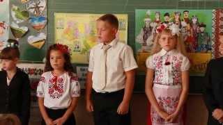 ПЕРШИЙ УРОК 2015 4-А КЛАС