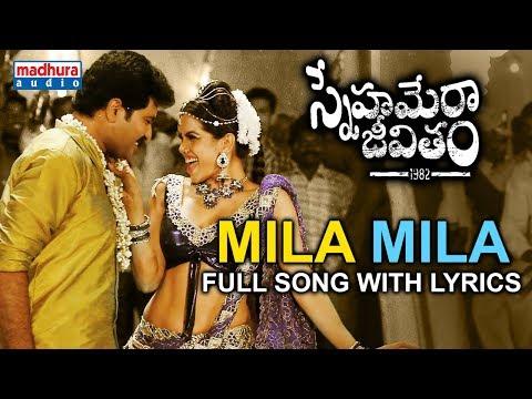 Mila Mila Full Song With Lyrics - Snehamera Jeevitham Movie | Siva Balaji | Sunil Kashyap