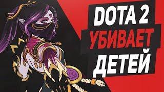 ИГРЫ УБИВАЮТ - DOTA 2 ОПАСНАЯ ИГРА!! ВО ВСЁМ ВИНОВАТА ДОТА 2!! (DOKA 2 лучше)