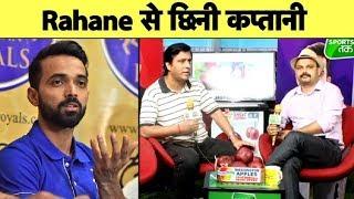 MIvsRR: राजस्थान के खिलाफ जीत दर्ज कर टेबल टॉपर बनना चाहेगी मुंबई | IPL 2019 | Sports Tak