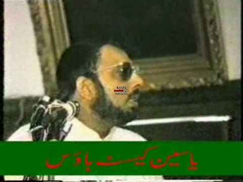 Allama Ehsan Elahi Zaheer on Graves