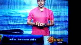 Sun Music Surya Anchor