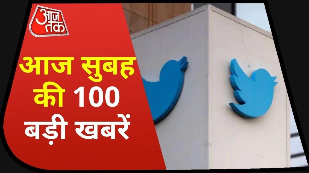 Hindi News Live: देश-दुनिया की सुबह की 100 बड़ी खबरें I Nonstop 100 I Top 100 I June 18, 2021
