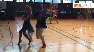 Евгений и Кристина Лисуновы на Чемпионате Европы по парным танцам