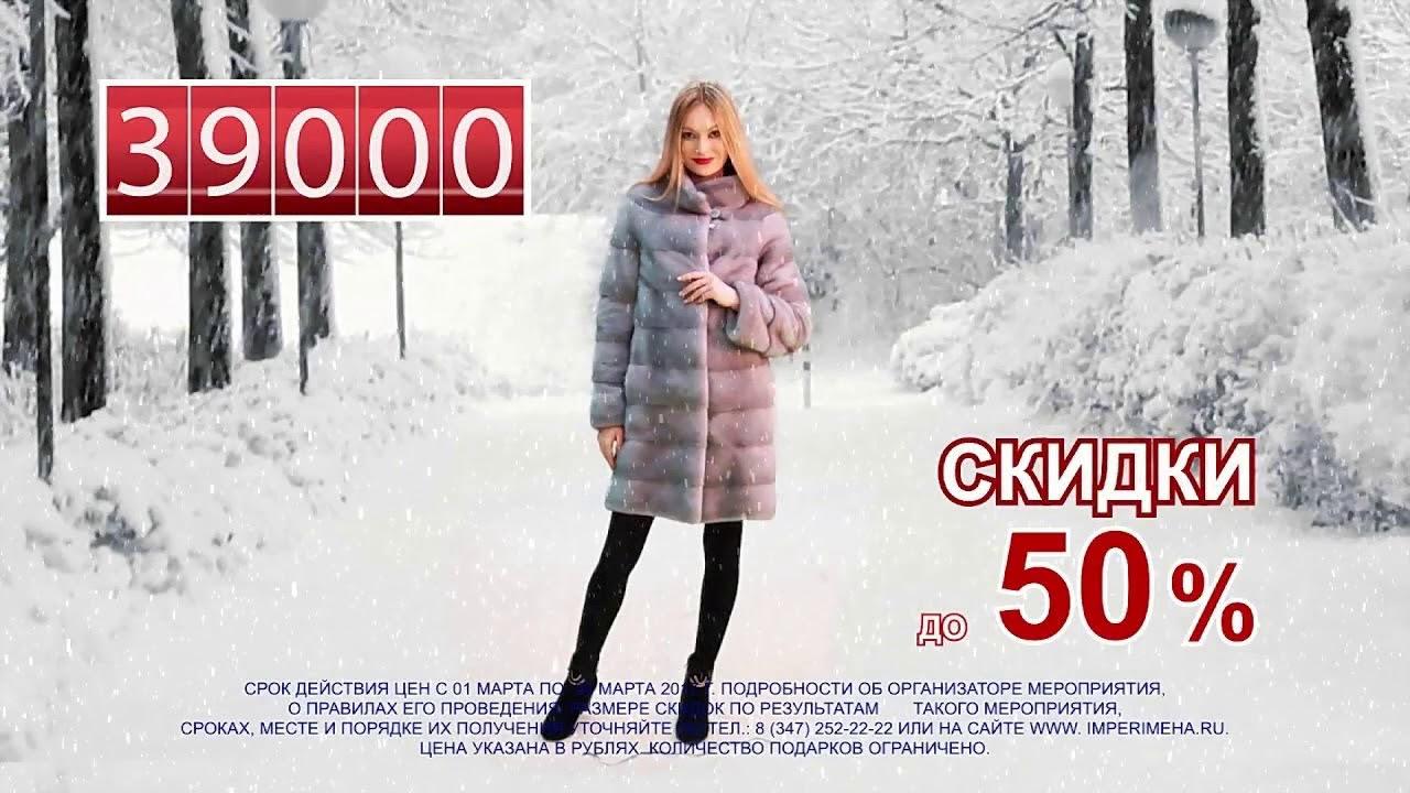 Only me первый в россии бренд пошивающий одежду из этичных материалов, успешно соперничающую с животными аналогами.