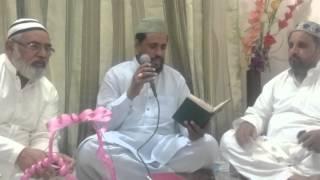Aye ri sakhi more piya ghar aaey by Hafiz Muhammad Arshad Naqshbandi