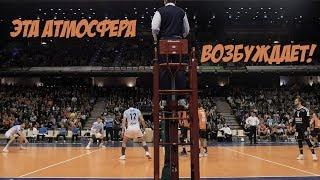 «Эта атмосфера возбуждает!» «Берлин» -  «Зенит-Казань»