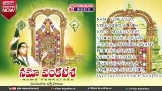 Namo Venkatesa ||  Juke Box || Ghantasala's Lord Venkateswara Swamy Songs