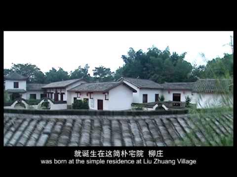 Yueyang, China, with China International Travel Service