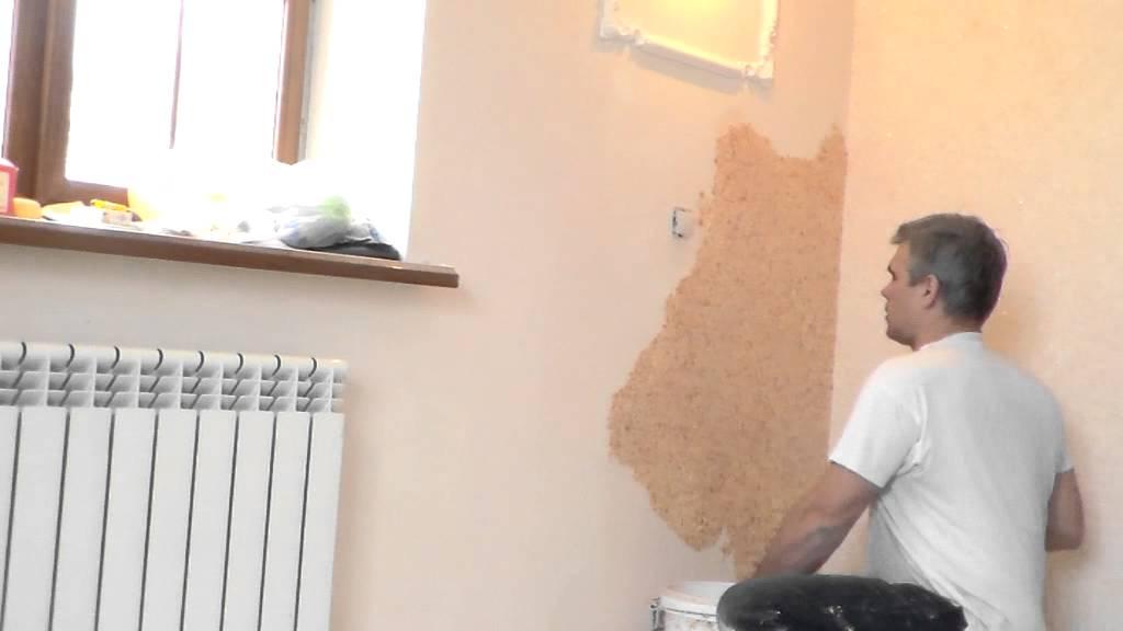 Мастер-класс по работе с жидкими обоями Биопласт - YouTube