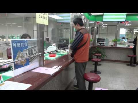 農曆春節前到桃園成功郵局換新鈔記 New taiwan dollar notes changing before Chinese New Year, Taoyuan Post Office