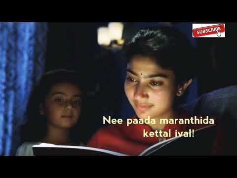 Diya-Aalalilo whatsapp status tamil video...