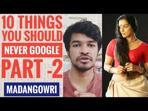 10 THINGS YOU SHOULD NEVER GOOGLE Part 2   Tamil   Madan Gowri   MG