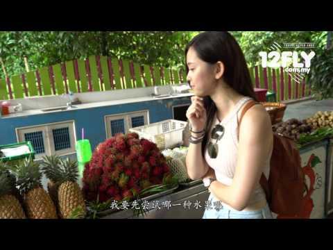 12FLY TV - Natalia at Suphattra Land