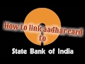 How to link Aadhaar card in bank account by ATM machine i 2017 THW