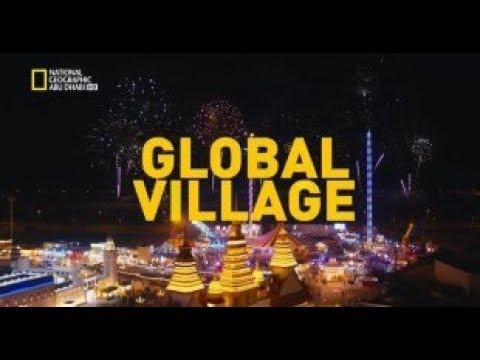وثائقي القرية العالمية دبي National Geographic Global Village HD