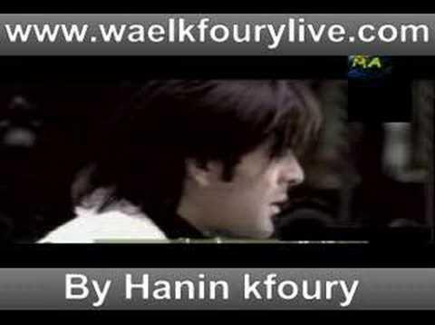 wael kfoury_ hobak 3adab