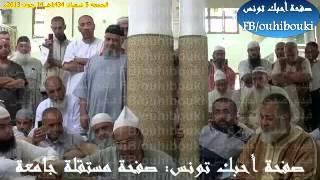 علي بلحاج يحذرمن فتنةتدمرالأمةويدعوعلماءمؤتمرالقاهرةالى عقد مؤتمرنصرة فلسطين في مكةالأسبوع القادم