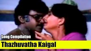 Vijaykanth Super Hit  Movie Songs- Thazhuvatha Kaigal (1986)