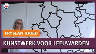 REPO: Schoolkinderen Littenseradiel geven kunstwerk aan Leeuwarden
