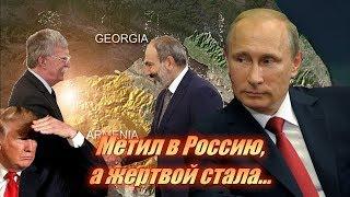 В Армении Болтон промахнулся