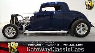 1933 Ford 3 Window Coupe Gateway Classic Cars Chicago #700