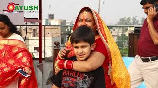 Chhath puja special