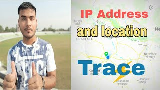 what is IP address|| Explained| how to trace mobile with IP address?🤔