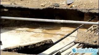 голямо наводнение в квартал комлука сливен 17 04 2014
