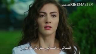 اغنيه مريام فارس انا مش انانيه