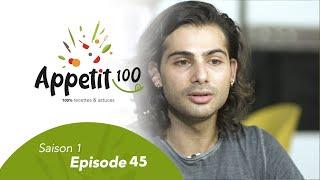 Emission - APPETIT100 - Episode 45